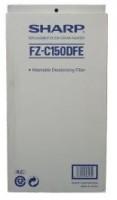 FZ-C150DFE угольный фильтр для KC-860EW