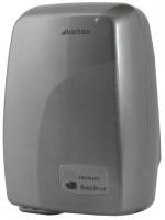 Сушилка для рук Ksitex M-1200C